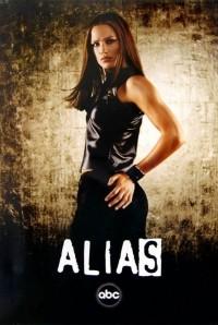 Alias Stream